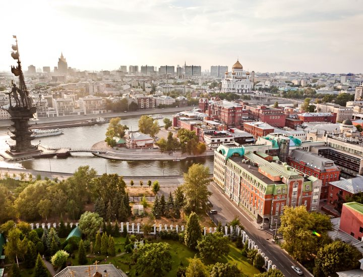 Aerial Moscow city panorama