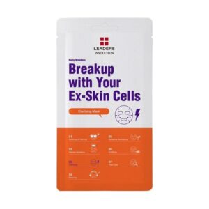 valomoji-veido-kauke-leaders-breakup-with-your-skin-cells-1vnt.